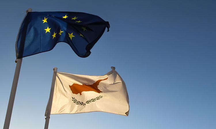 Chipre e a União Europeia